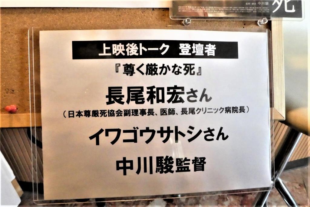 尊く厳かな死 03.jpg