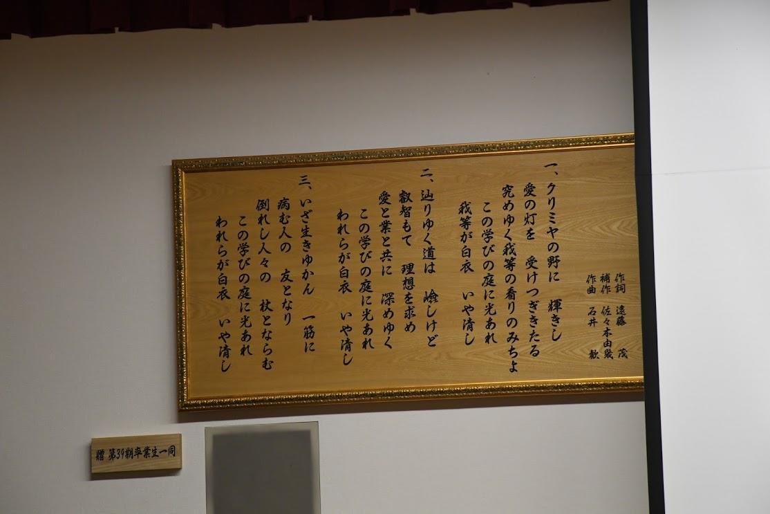 K190306看護学校_0002[1].jpg