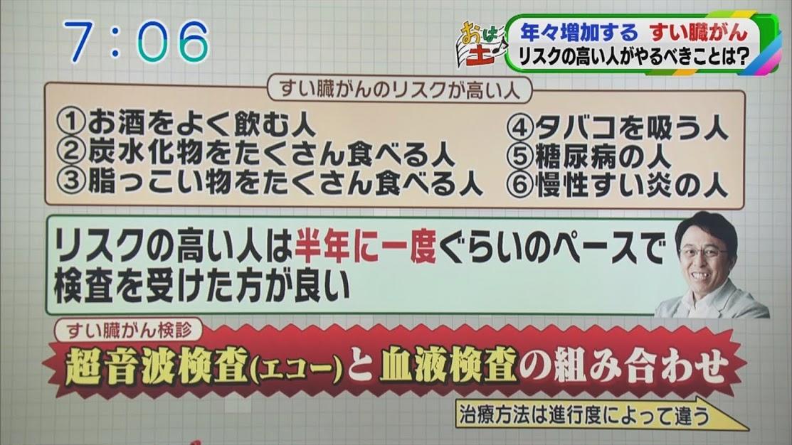N180120_0031_R[2].jpg
