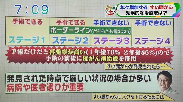 N180120_0038_R[1].jpg