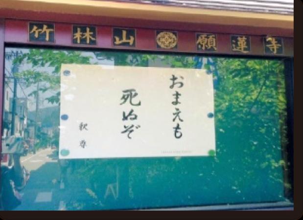 bdk_taisho_07[1].png